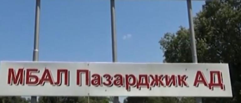Временно ръководството на пазарджишката Многопрофилна болница се поема от д-р
