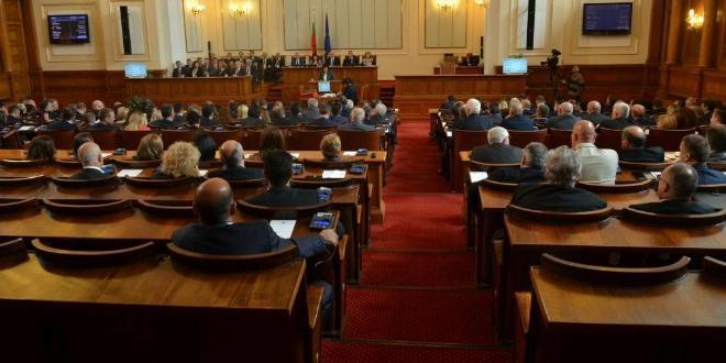 Народното събрание днес ще обсъди Доклада за изпълнението на Закона