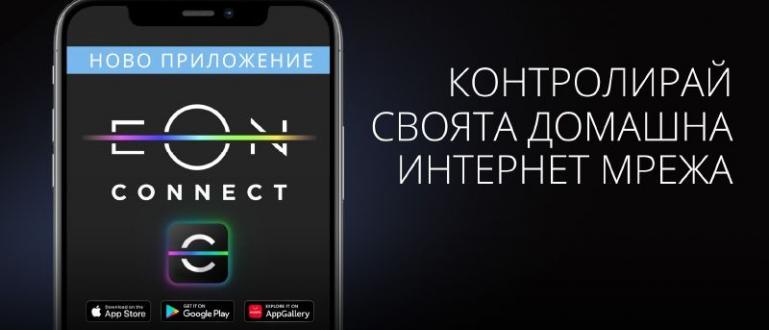 Водещият в Югоизточна Европа медиен и телекомуникационен оператор United Group