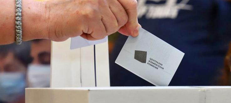 Избори 2 в 1 са затишие пред буряАпокалипсис с цената
