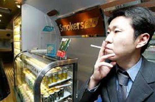 Снимка: Без професори пушачи в японски университет