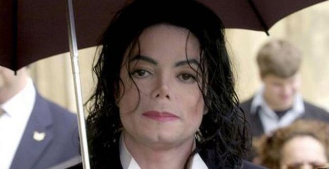 Кралят на поп музиката Майкъл Джексън е имал тайно завещание,