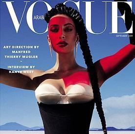 """Ким Кардашиян оглави корицата на арабския """"Vogue"""". Интервюто за списанието"""