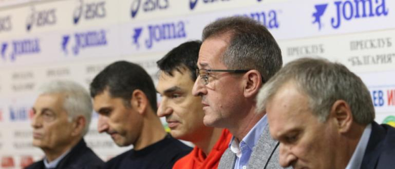 Инициативният комитет за свикване на извънредно общо събрание на Българската