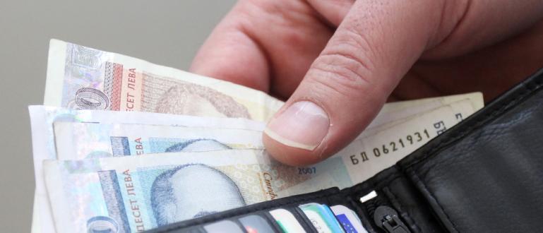 Гражданите, едноличните търговци и юридическите лица с наложени глоби или
