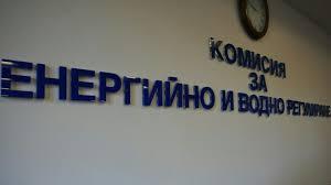 Депутатите приеха правилата за условията и реда за предлагане на