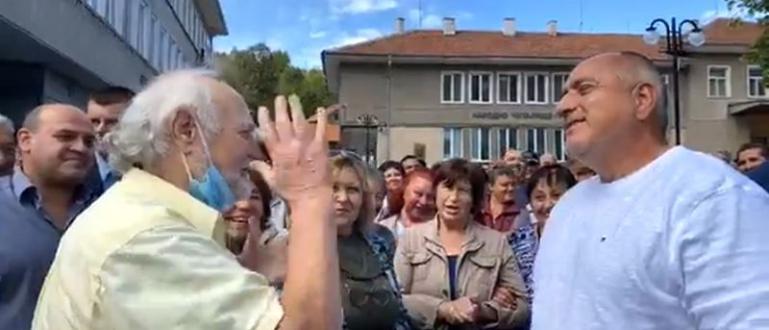 Първият министър-председател, който посещава това място е Борисов. С това