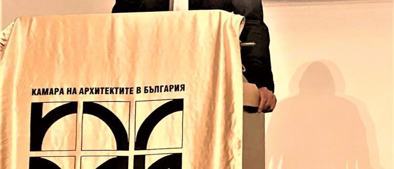 Преди броени дни се проведе Двадесето редовно отчетно-изборно Общо събрание
