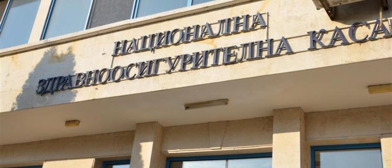 Софийска градска прокуратура (СГП) привлече към наказателна отговорност петима лекари
