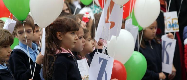 Денят на българската просвета и култура ще бъде отбелязан с