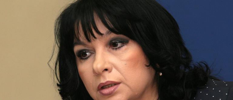 Министърът на енергетиката Теменужка Петкова заяви пред БНТ, че е