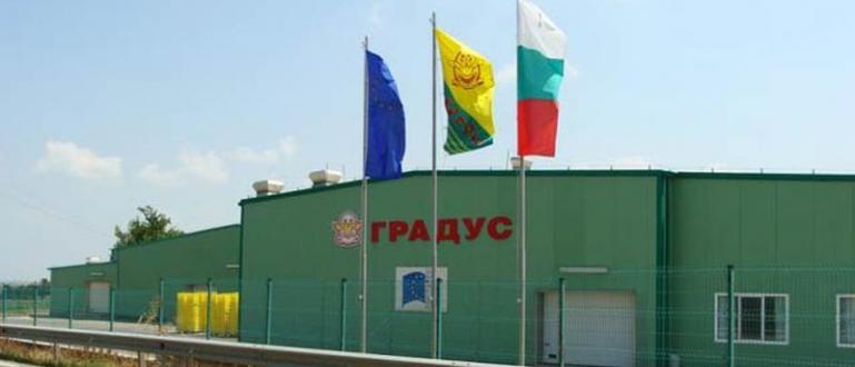 """Фирма """"Градус"""" публикува покана към акционерите за извънредно (Общото събрание"""