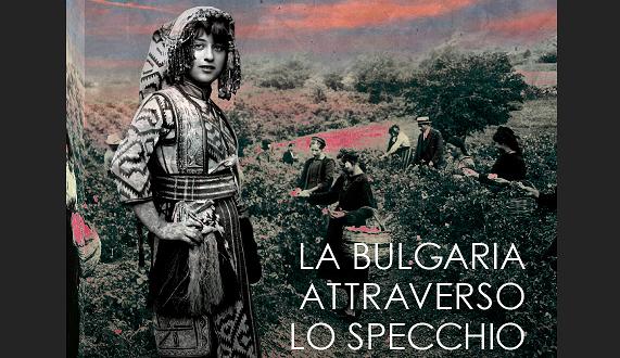 България от 20-те и 30-те години на миналия век и