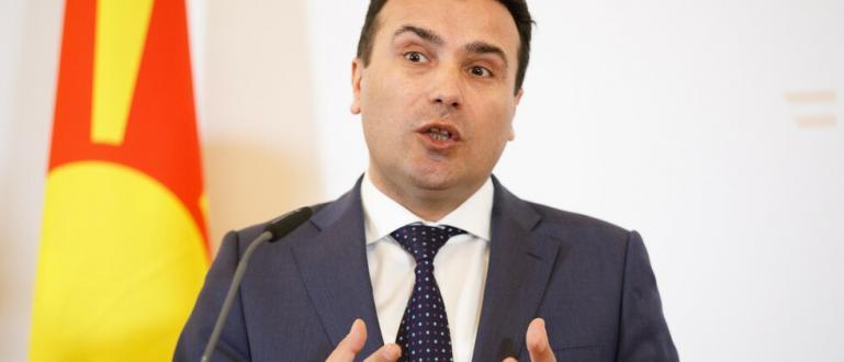 Снимка: Заев: Ще има чистка във властта