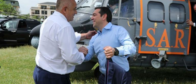 Премиерът Бойко Борисов и гръцкият му колега Алексис Ципрас направиха
