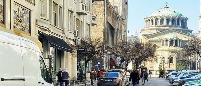 Столичната улица