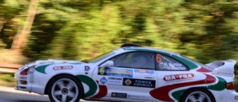 Последният кръг от сезона в Световния рали шампионат (WRC) беше