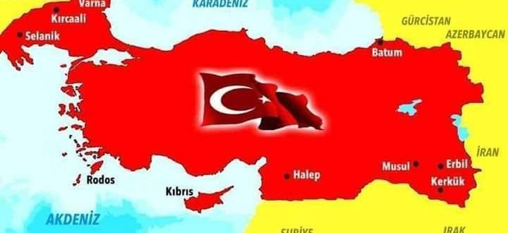 Карта на Турция, която обхваща територии и от България, е