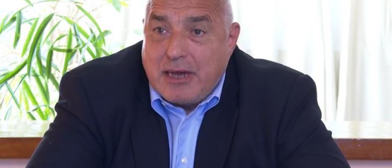 Бившият премиер Бойко Борисов прогнозира, че най-вероятно след изборите на