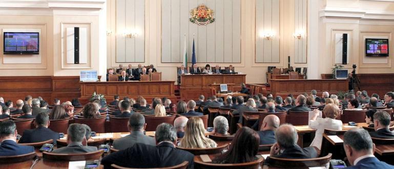 Парламентът не можа да събере днес кворум, а това издейства