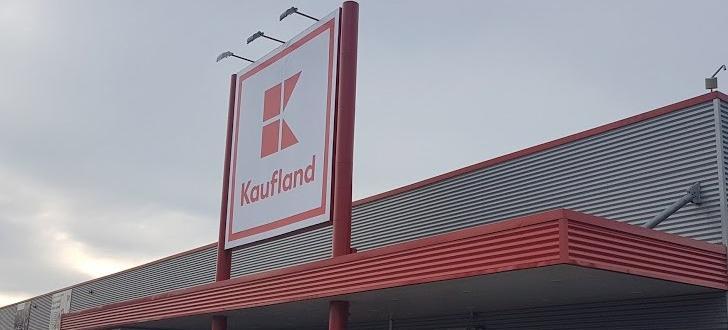 Крадците са проникнали в сервизно помещение зад магазин на Кауфланд,