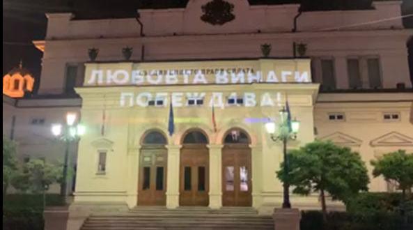 Острата реакция на Националния младежки кометет на ВМРО идва в