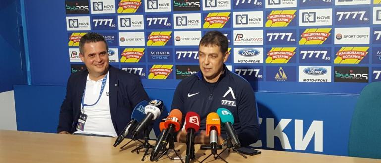 Снимка: Хубчев: Желаехме повече победата и успяхме