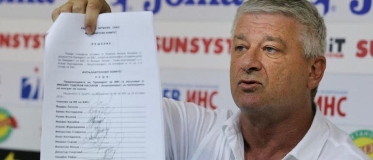 Президентът на ФК Марица (Пловдив) Христо Христов обяви, че преди