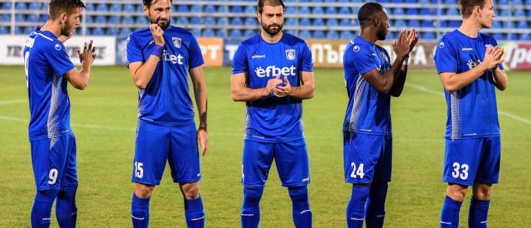 Лицензионната комисия към Българския футболен съюз отказа издаване на лиценз