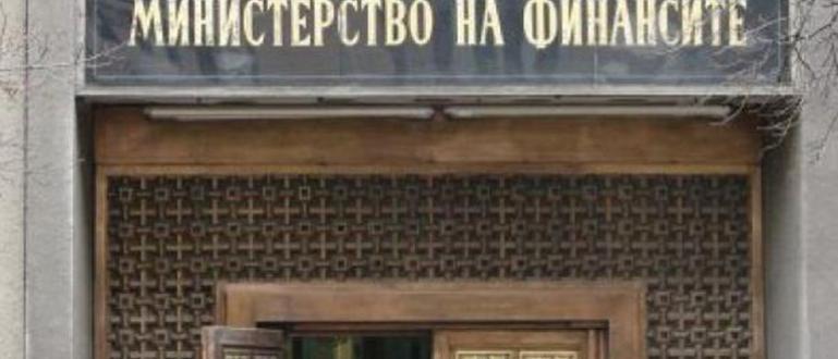 На 22 юли 2019 година Министерството на финансите преотвори емисия