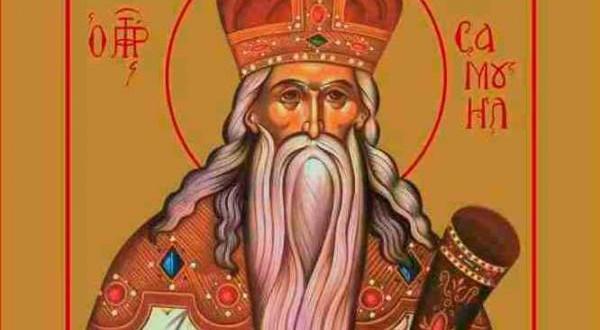 На20 августцърквата почитаСв. пророк Самуил и Св. 38 мъченици Пловдивски.