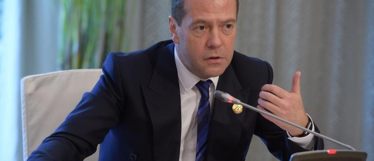 Руският премиер Дмитрий Медведев заяви, че в никакъв случай не