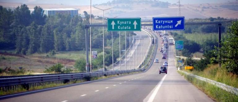 Официално становище на гръцките власти, че се обмисля затваряне на