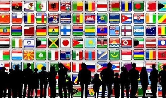 Днес отбелязваме Световния ден на населението. Той е обявен с