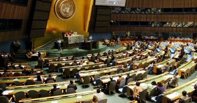 Разногласия и спорове отложиха финала на голямата Конференция на ООН