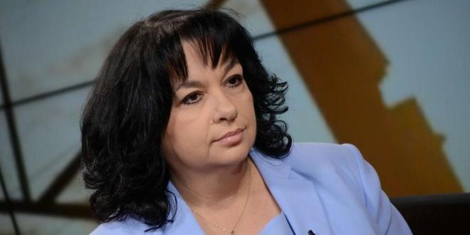 Рожден ден празнува Теменужка Петкова, министър на енергетикатаЩе почерпят още