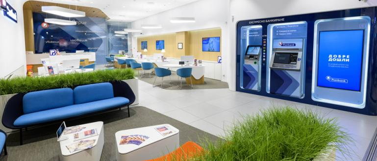 Пощенска банка с модерни дигитални зони за самообслужване с функционалности