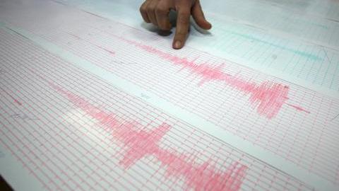 Земетресение с магнитуд 4,7 е станало тази сутрин в окръг