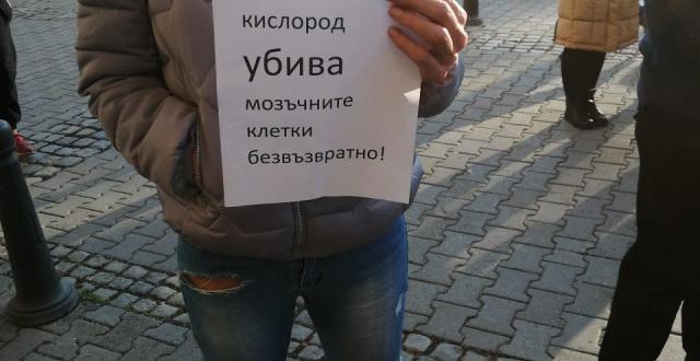 Двайсетина души блокираха входа на Министерството на здравеопазването от 9