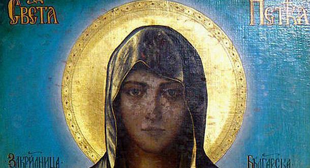 На 14 октомври православната църква почита Света Петка. Преподобна Петка,