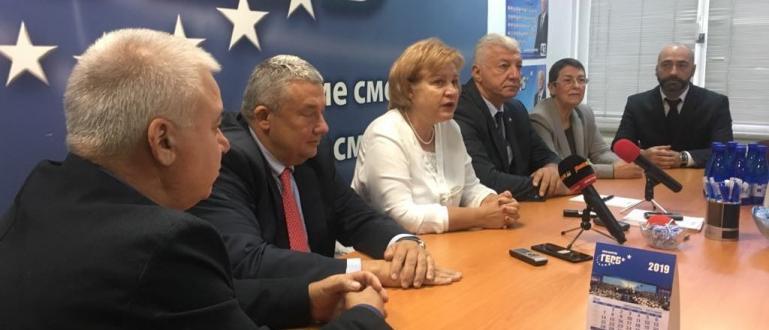 Съюзът на демократичните сили обяви подкрепата си за кандидата на