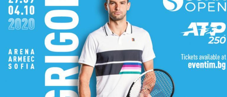 Организаторите на АТР 250 тенис турнира в София потвърдиха, че
