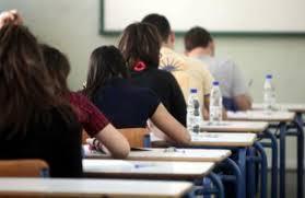 Повече от 4500 зрелостници ще получат допълнителна стипендия от 100