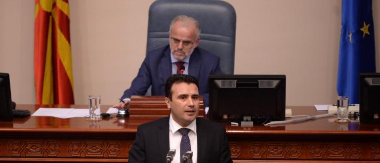 Министър-председателят на Северна Македония Зоран Заев информира за заплаха, която