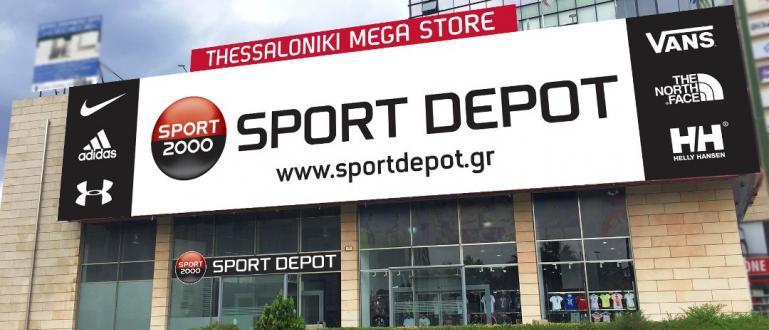 Българският ритейлър SPORT DEPOT открива огромен магазин в Гърция. Mагазинът