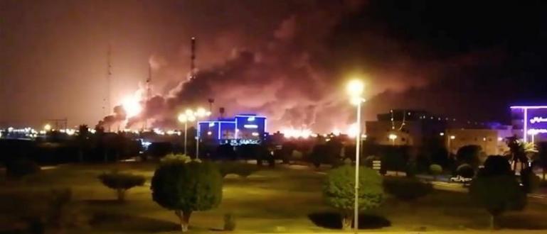 Атаката срещу Саудитска Арабия, която доведе до спиране на 5