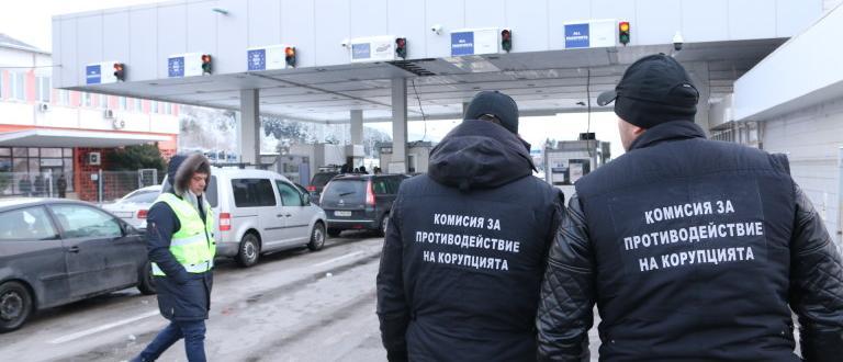 Сред задържаните митничари на ГКПП