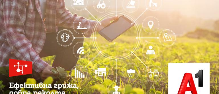 Решението помага за по-ефективно управление на производството на земеделски култури
