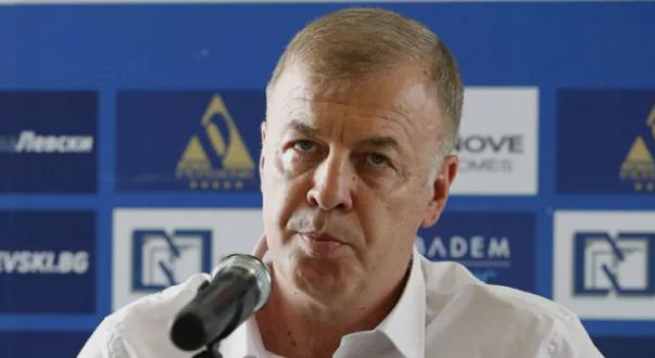 Снимка: Официален сайт на ЛевскиОбщо събрание на акционерите на футболен