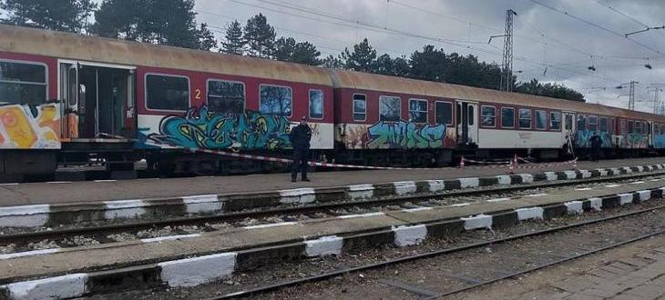 Снимка: Два жп-инцидента с една жертва станаха в Старозагорско